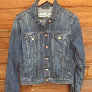 Dark denim Gap jacket women's small1969